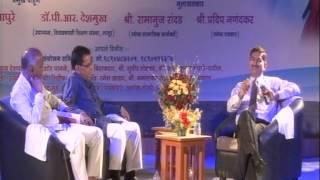 Dr  Vitthal Lahane Prakat Mulakhat part 3