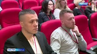 Вопросы цифровизации и развитие инновационных технологий обсуждают сегодня в Архангельске