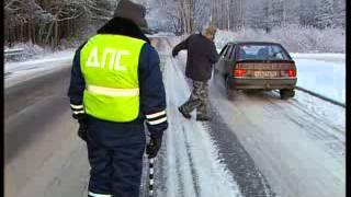 Видео прикол   Зима  Мороз  Дорога    Городок