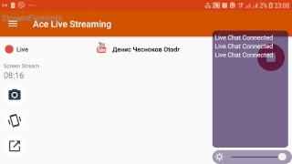 Прямая трансляция пользователя Частные уроки вождения Otodrives