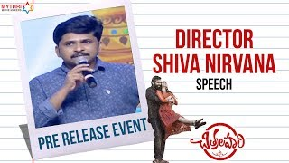 Majili Director Shiva Nirvana Speech | Chitralahari Movie Pre Release Event | Sai Tej | Kalyani