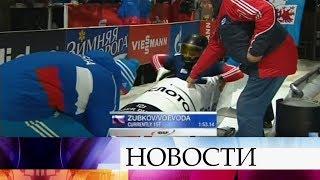 видео МОК, WADA и Пхенчхан-олимпиада