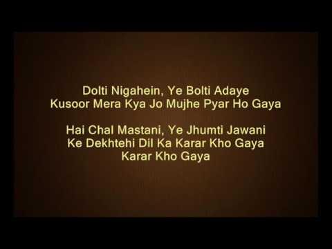 Mehka Mehka Roop Tumhara - Ganwar - Full Karaoke