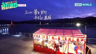 A view of the sea, A place to enjoy food and conversation.  [Dragon Club / 2017.12.19]