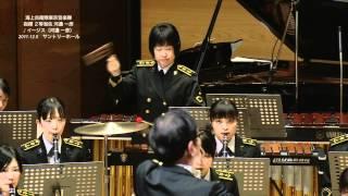 【音楽】 「イージス」 ~海上自衛隊ラッパ譜によるコラージュ~