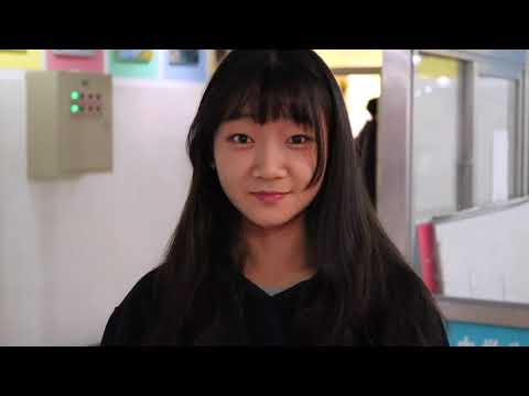 St. Paul American School Beijing, China - Promotional Video