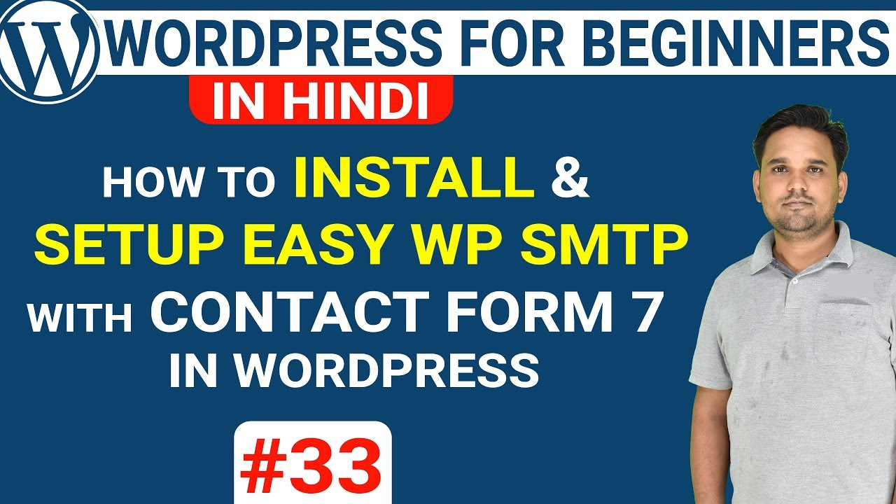 Install & Setup Easy WP SMTP in WordPress with Contact Form 7 in Hindi | WordPress Tutorial  Par