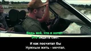 Макс Корж - Жить в кайф (Караоке)