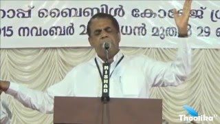 IPC Malabar Mekhala Convention 2015 Day  - 1
