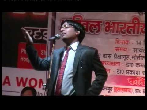 Dr.ram ashish yadadv (MLN MEDICAL COLLEGE ALLAHABAD)