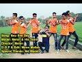 Bou Ene Dey    বউ এনে দে    Kazi Shuvo    Ras Club Pangsha    Melon    OutDoor Dance 2018
