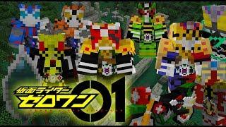 Kamen Rider Craft The 4th Update log ep13