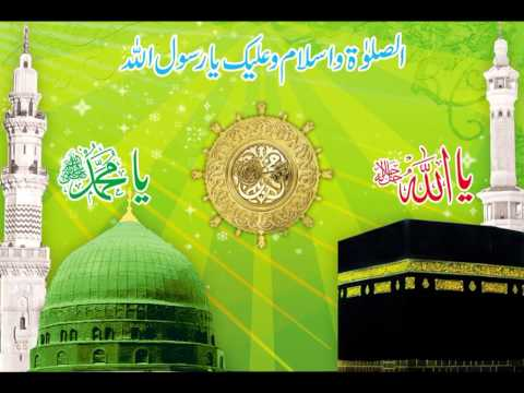 Naat and Zikr Mehfil-milaad sharif Part 3