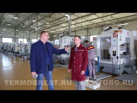 Участок токарной обработки завода ТермоБрест