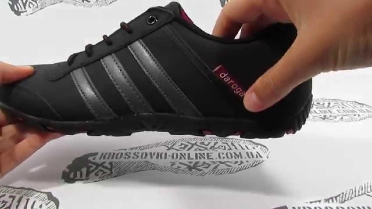 Кроссовки adidas модель 2014 и другие товары из Китая! - YouTube
