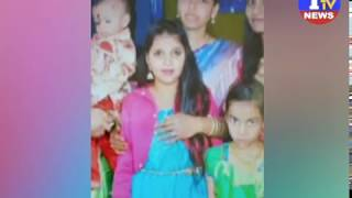 10th Class Girl Student Lost Life In Nagarjuna High School In Nagole || 1TV News Telugu