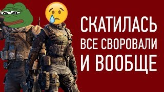 Опять скатилась? | Вкратце про Call of Duty: Black Ops 4 Beta