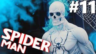 ER DET VIRKELIG SPIDERMAN? // Spider-Man [Dansk] (PlayStation reklame) - Episode 11