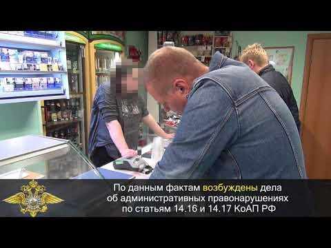 Nord-News:  На Карла Либкнехта в Мурманске торговали спиртным без лицензии