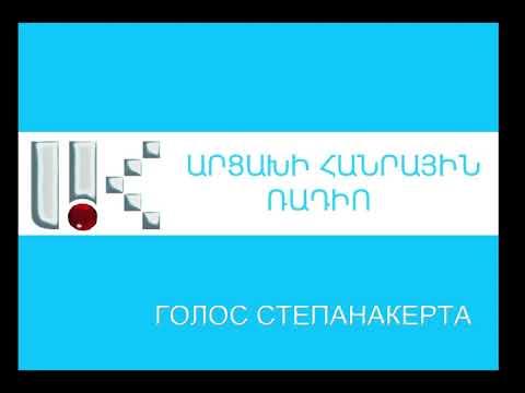 ГОЛОС СТЕПАНАКЕРТА 23.03.2020