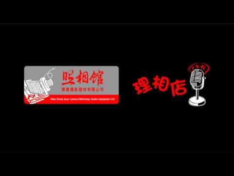 ZXG理相店114 嘉賓 HKIPP Franklin Dick Eric