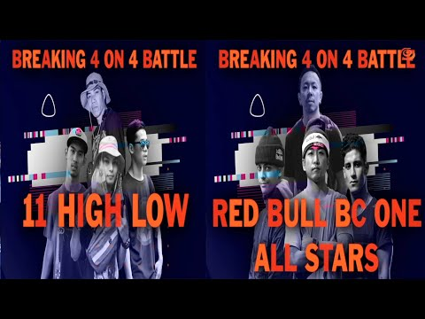 11 HIGH LOW Vs RED BULL BC ONE ALL STARS|Crew Best 8 @ BBIC KOREA WORLD FINALS 2019|LB-PIX