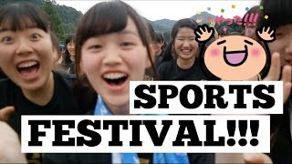 JAPANESE HIGHSCHOOL SPORTS FESTIVAL! (日本の体育祭) | Euodias