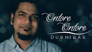 Ontore Ontore | Durnibar Saha