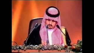 عبدالرحمن بن مساعد - تعاريف/ صدق أو لا تصدق