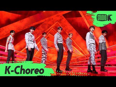 [K - Choreo 6K] 베리베리 직캠 'G.B.T.B.'(VERIVERY Choreography) l @MusicBank 201016