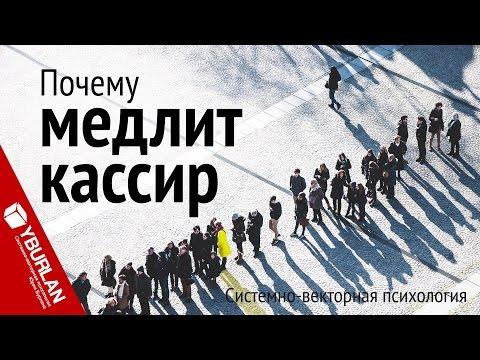 Кассир, работа кассиром, вакансии кассир в Москве