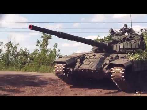 39 батальйон БУДЕМО