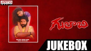 Gulabi Movie Full Songs Jukebox || J.D.Chakravarthy, Maheswari || Krishna Vamsi