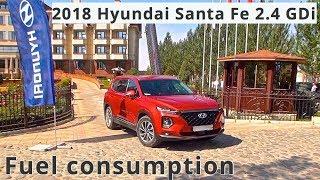 2018 Santa Fe 2 4 GDi, fuel consumption