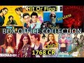 Box Office Collection Of Helicopter Eela, FryDay, Tumbbad, Jalebi, AndhaDhun, Sui Dhaaga Etc 2018