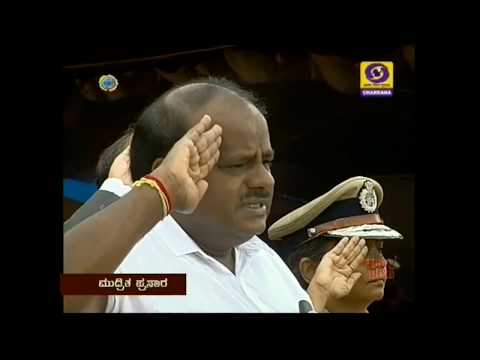 Flag Hoisting and Guard of Honour by Chief Minister Kumaraswamy  on Independence Day 2018