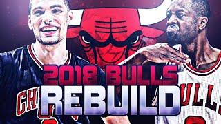 MVP 95 OVERALL SIGNING!? 2018 BULLS REBUILD! NBA 2K17