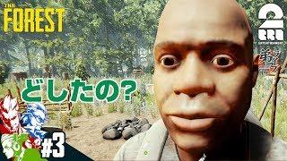 #3【ホラー】弟者,兄者,おついちの「THE FOREST」【2BRO.】 thumbnail