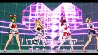 前作:LaLaL危(http://www.nicovideo.jp/watch/sm31110013) niconico...