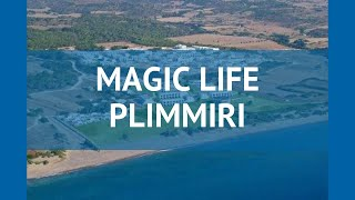 MAGIC LIFE PLIMMIRI 5* Греция Родос обзор – отель МЭДЖИК ЛАЙФ ПЛИММИРИ 5* Родос видео обзор