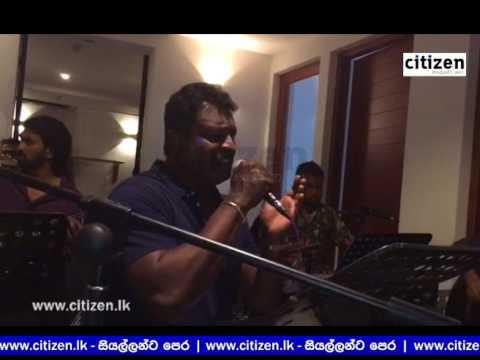 Sri Lankan Cricketers Singing Song In Malinga Home