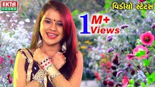 Tere Jaisa Yaar Mila Mera Kya Nasib Hain    Shital Thakor    Video Status