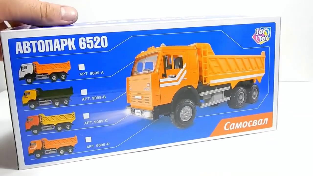Toy dump truck video for children  Dump truck Toy