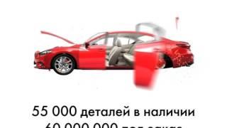 Гипермаркет запчастей для иномарок IXORA(, 2015-10-26T13:22:39.000Z)