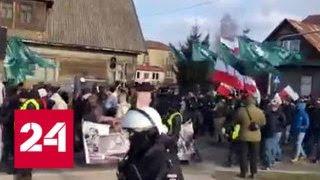 """Польские националисты вышли на марш в память """"проклятых солдат"""" - Россия 24"""