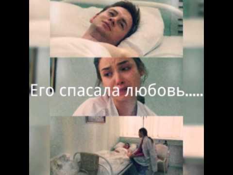 Егор Щукин и его история.