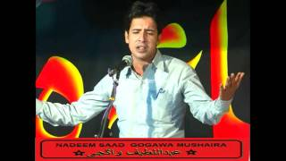 ALL INDIA MUSHAIRA URDU 2011 NADEEM SHAD ند یم شاد مشاعرا ہ