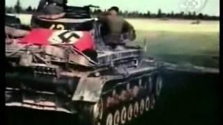 Сталинград - Немецкий взгляд