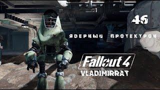видео Секрет: Все журналы перков в Fallout 4 — Игры Mail.Ru