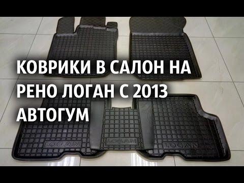 Колёса — бесплатные объявления о продаже и покупке бу автомобилей рено логан в казахстане. Авторынок бу и новых рено логан. Цены на подержанные и новые renault logan.